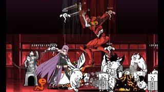 The Battle Cats: Holy War: Rider ★★★