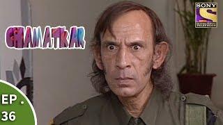 Chamatkar - Episode 36 - Prem Solves Another Case