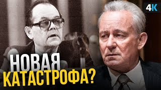 Чернобыль - что было дальше Трагедия Легасова и герой-Щербина.