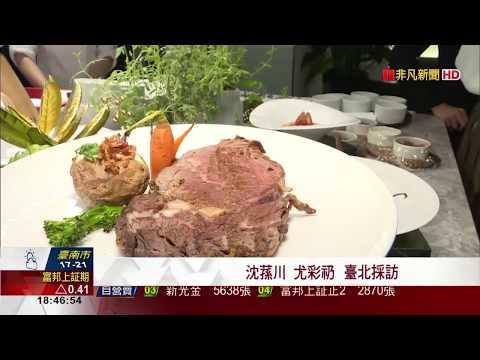 【非凡新聞】3D投影虛擬小廚師 餐桌上演美食烹飪秀
