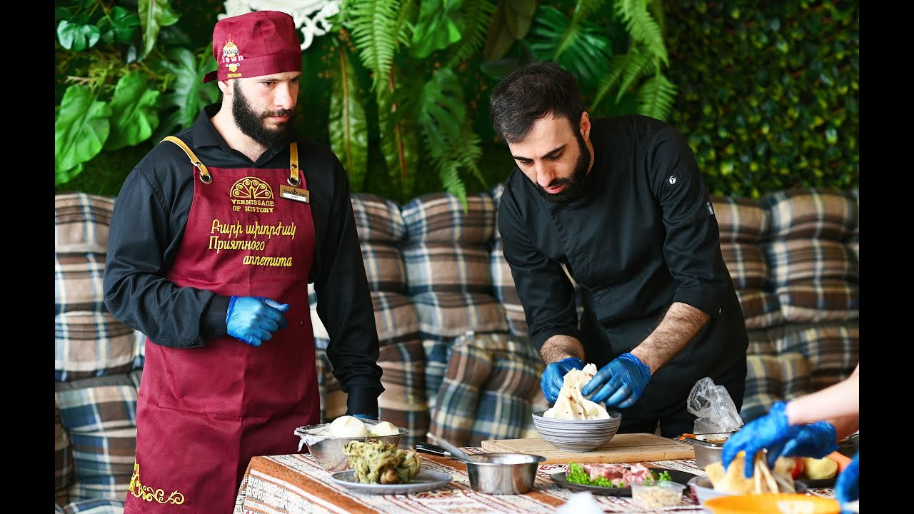 Мастер-класс армянской национальной кухни