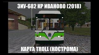 [OMSI 2] ЗиУ-682 КР Іваново нового зразка (2018)