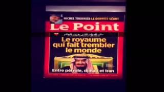 شباب سعوديين في فرنسا شافوا صورة سلمان
