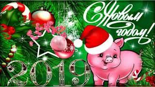 🎄 Красивое поздравление с Новым годом и с Наступающим! 🎄