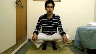 美しい足とお尻を作るために!!(骨盤を立てて、軽度の腰痛を回復) 蹲踞の姿勢とは 検索動画 18