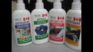 Средства для удаления запахов - Санэкс Антизапах