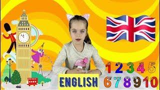 Веселые уроки для детей с Оливкой.Английский язык урок 1 считаем до 10