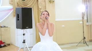 Невеста спела на свадьбе! Песня для жениха!#MFYRND
