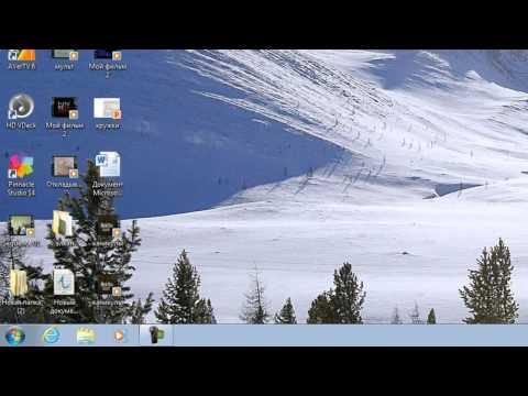 Как сделать презентацию на ноутбуке леново