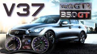 V37 スカイライン フル加速 比較 2.0Turbo vs 3.5HV  (infinity Q50)