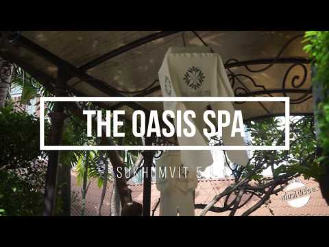 #1 SPA REVIEW Oasis Spa Sukhumvit 51