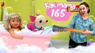 Игры для детей в куклы. Купаем Беби Бон Эмили в ванне с пеной! Как мама