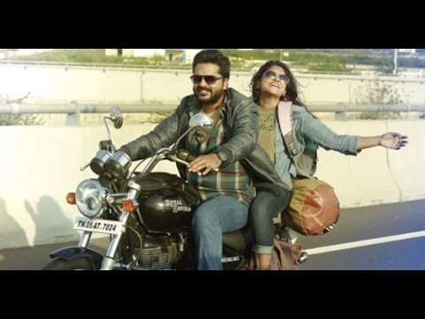 AYM - Rasaali HD Video Song | Achcham...