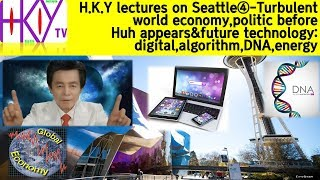 허경영시애틀강연4(HKY lecture#Seattle④chaos before Huh appear&future#technology:#digital,#algorithm,#DNA)