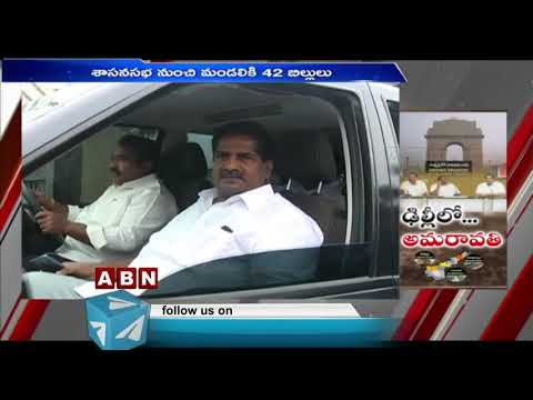 Focus On TDP MLCs Delhi Tour | Select Committee | ABN Telugu teluguvoice