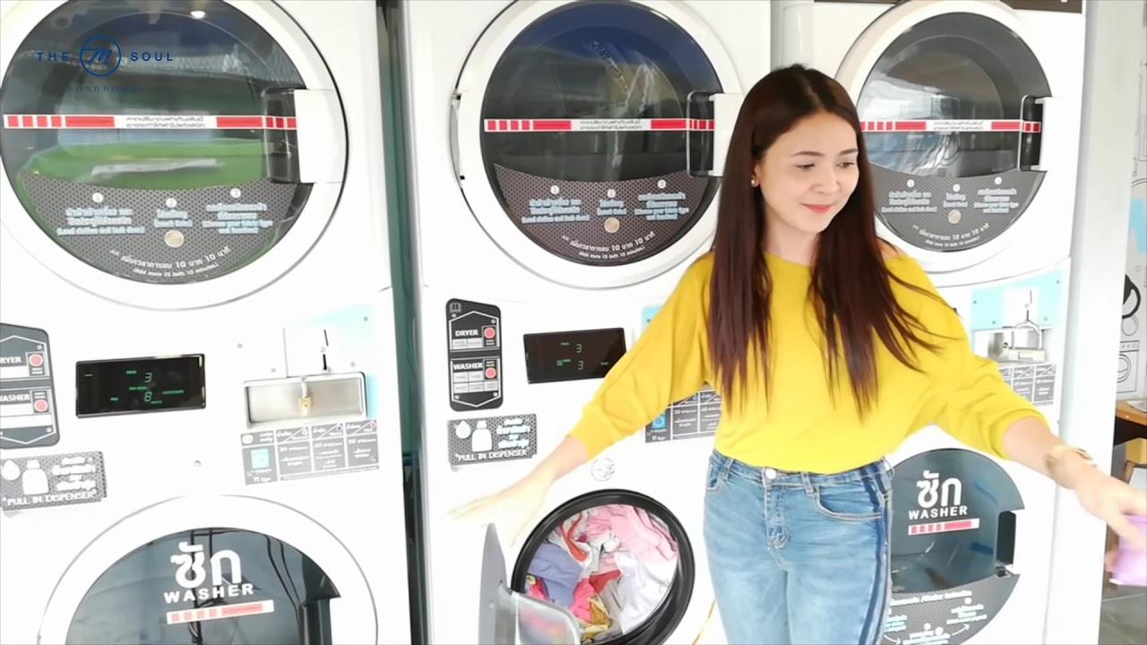 รีวิว ซักอบผ้าด้วยเครื่องซักผ้า MAYTAG วิถีใหม่แห่งการซักผ้า ไม่ง้อแดด ไม่สนฝน 1ชั่วโมงใส่ได้เลย