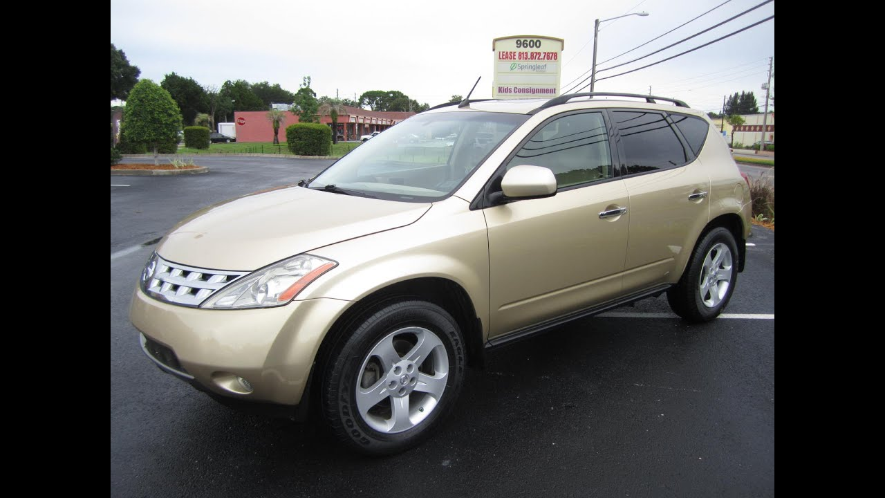sold 2003 nissan murano sl one owner meticulous motors inc. Black Bedroom Furniture Sets. Home Design Ideas