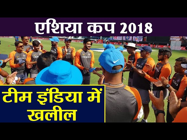 India Vs Hong Kong Asia Cup 2018: Khaleel Ahmed Makes ODI Debut For India|???????? ?????