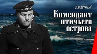 Комендант птичьего острова (1939) фильм смотреть онлайн