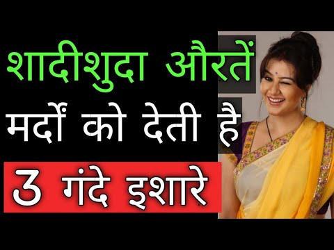 Do Girls Love CASUAL Relationships ? | THARKI Guy or TRUE LOVE ? | Best Dating Tips in Hindi | QRT from YouTube · Duration:  6 minutes 27 seconds