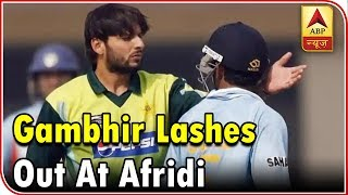 Gautam Gambhir's  STERN Reply To Afridi Before India Vs Pakistan Match | ABP News