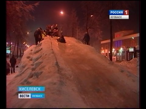 Снежные городки построили в 6 районах Киселевска