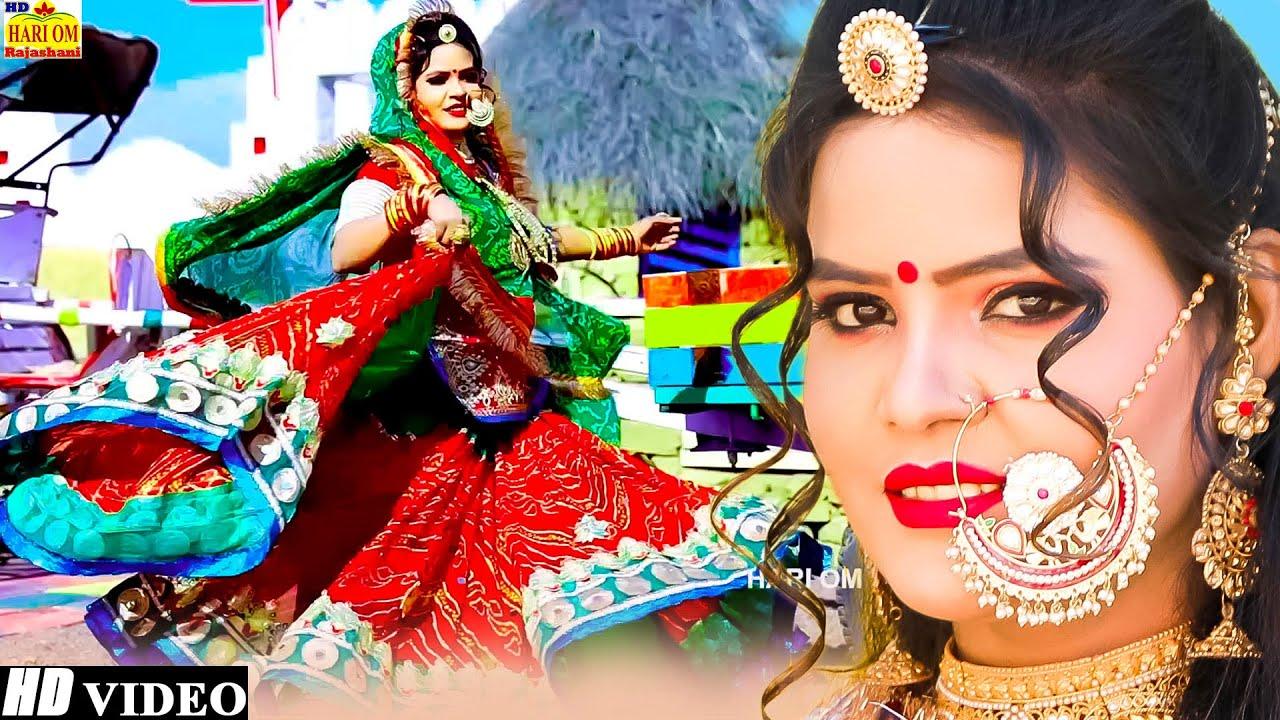 NEW VIDEO SONG 2021 - इस सावन में ये सॉन्ग पुरे राजस्थान में धूम मचा रहा है #Latest Rajasthani Song