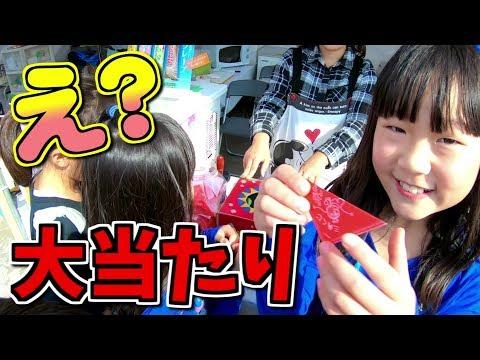 【お祭り】「え、これ当たりあるの⁉️」店員さん大慌て‼️祭りの屋台でくじ引き、射的、ルーレット!お友達と縁日巡り♪ autumn festival in japan【しほりみチャンネル】