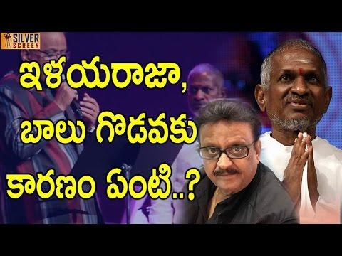 ఇళయరాజా, బాలు గొడవకు కారణం ఏంటి..?   Illayaraja's legal notice to SPB    Silver Screen