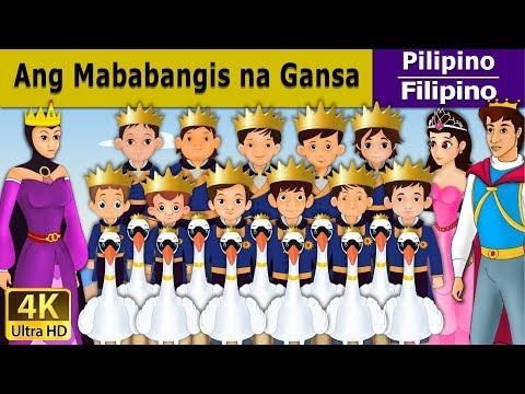 Ang Mababangis na Gansa - kwentong pambata - mga kwentong pambata tagalog - Filipino Fairy Tales