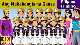 Ang Mababangis na Gansa | Kwentong Pambata | Mga Kwentong Pambata | Filipino Fairy Tales