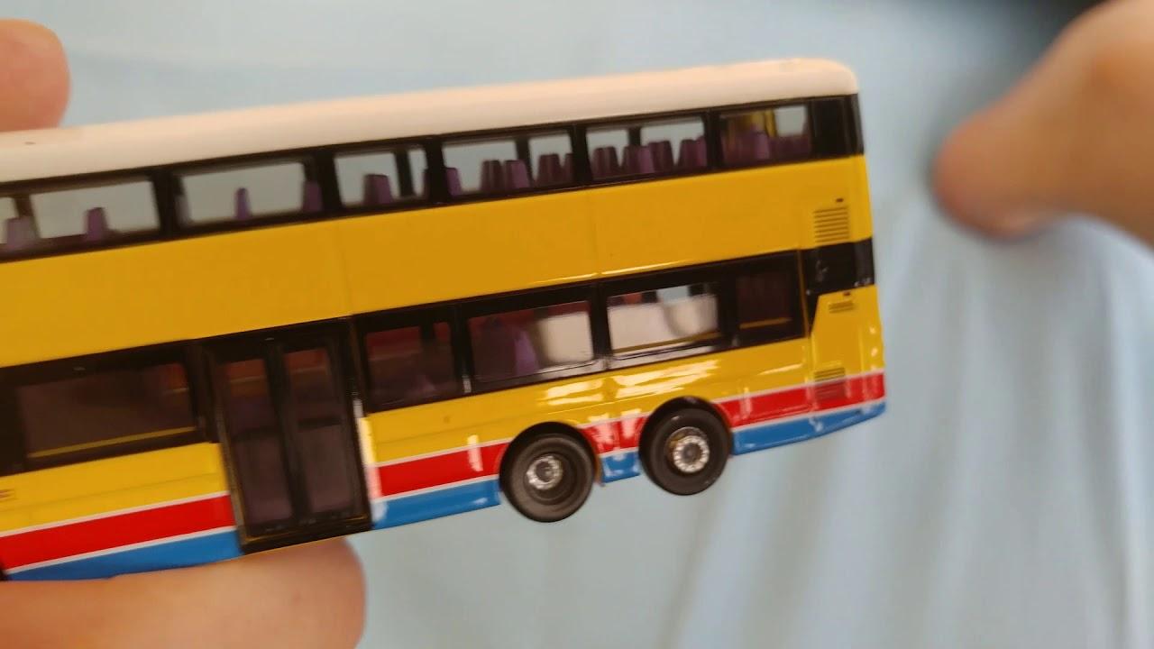 tiny 微影 B8L Bus Yellow - YouTube