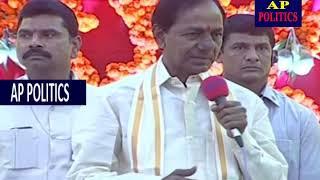 CM KCR Funny Comments on Ugadi Panchanga Sravanam   Pragathi Bhavan AP Politics