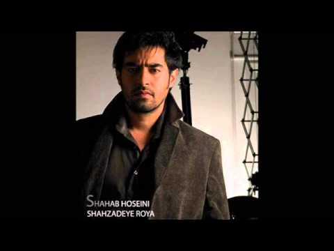 Shahab Hosseini -  Shahzadeye Roya  Man  (شهاب حسینی)