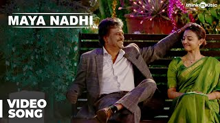 Download Hindi Video Songs - Kabali Songs | Maya Nadhi Video Song | Rajinikanth, Radhika Apte | Pa Ranjith | Santhosh Narayanan