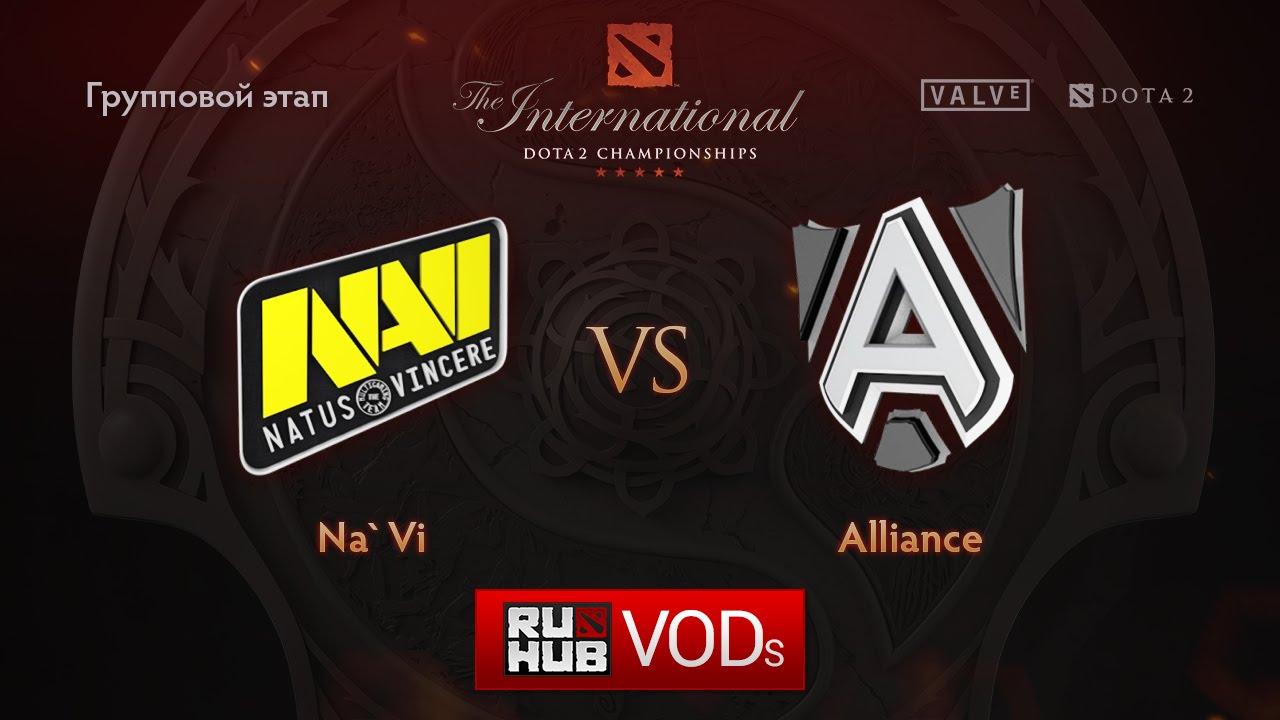 Download Na`Vi vs Alliance, TI6 Групповой этап, Игра 1