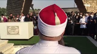 كاميرا TeN ترصد لحظة دفن جيهان السادات قرينة الرئيس الراحل محمد أنور السادات