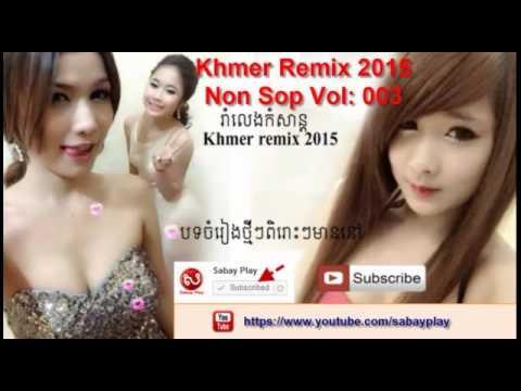 Khmer Remix 2015 Non Stop Bong Poy Nisa ft  DJ Sopheakkdey Mix