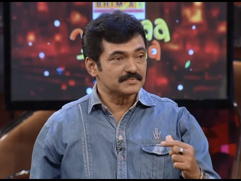 Cinemaa Chirimaa I Ep 17 with Harisree Ashokan & Haneefa I Mazhavil Manorama