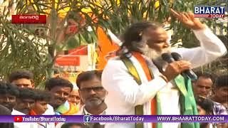 Congress Leader Jagga Reddy Speech @ Sangareddy Dist Election Campaign || Bharat Today