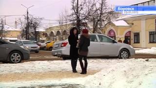 видео Главные достопримечательности Балабаново