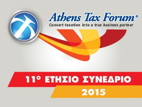 Athens Tax Forum 2015 (Conference Room)