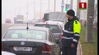В Беларуси начались школьные каникулы. ГАИ призывает водителей быть внимательными