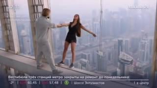 Безумная руферша в Дубаи, Вика Одинцова 2017