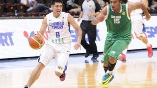 #FIBAAsia - Day 2: Chinese Taipei v Saudi Arabia (highlights)