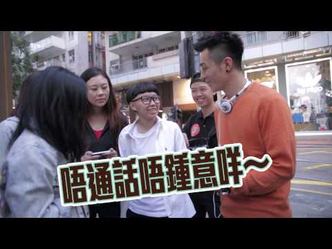 Kinder繽紛樂 X 周柏豪少餓Beats賞 - 上集
