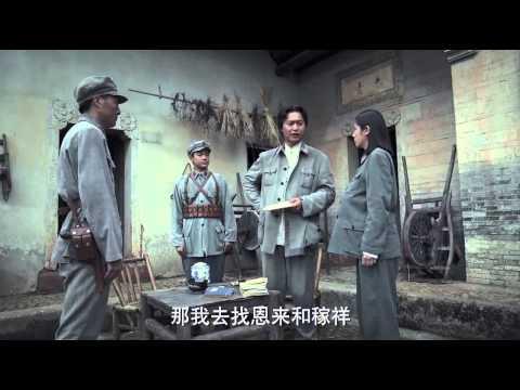 毛泽东第22集 HDTV