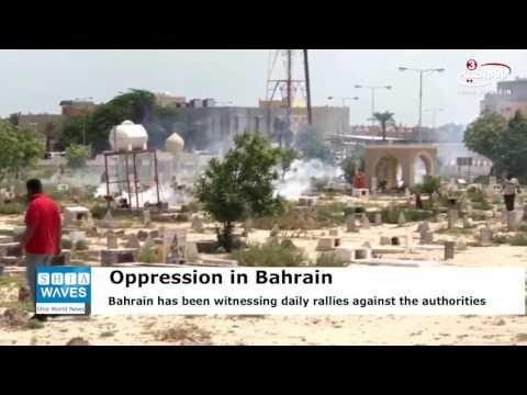 Bahraini forces attack protesters in northwestern village, kill one