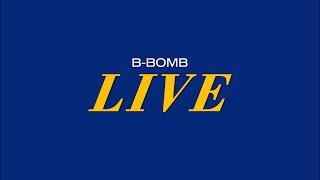 [데일리 비범 LIVE] 오늘은 실시간 라이브 | 댓글 읽기 | Q&A