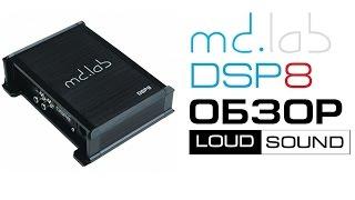 Обзор и настройка процессора MD Lab DSP 8